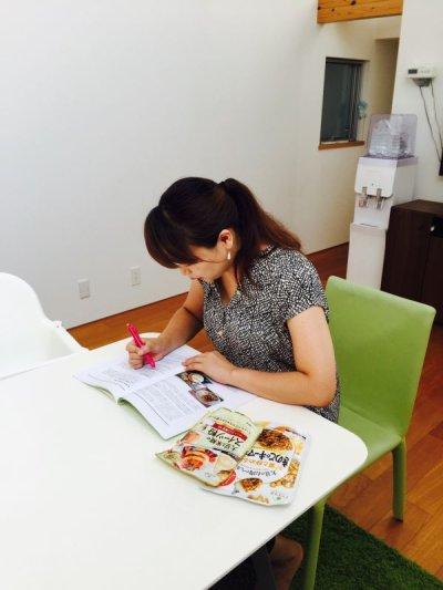 画像1: 【京都】藤木有紀先生によるジュニアソイフードマイスター養成講座