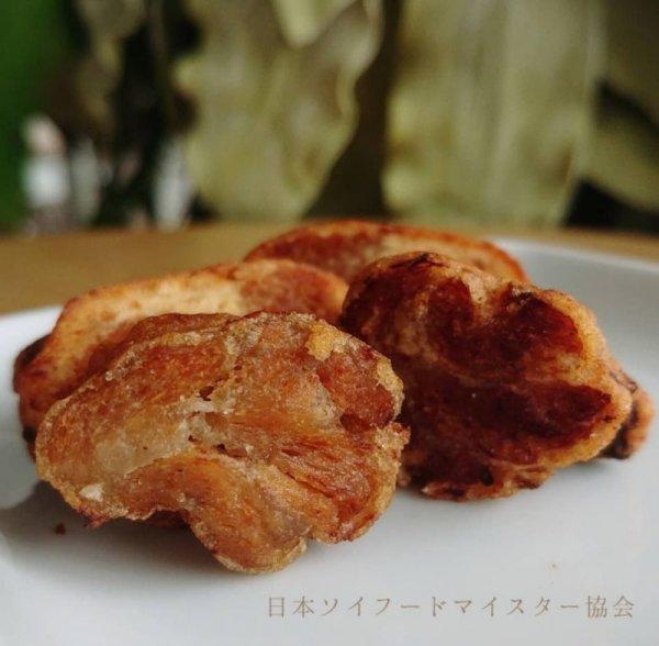 画像1: 代替肉ブーム到来!! (1)
